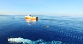 Haiyang Dizhi 8 seismic survey vessel (File photo: China Geologic Survey)