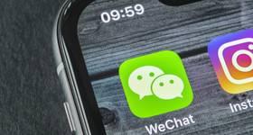 WeChat - Image by Aleksei - AdobeStock