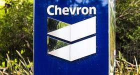 Chevron Logo - Credit: Sundry Photography
