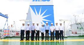 Naming ceremony of FSO Benchamas 2 (Photo: MISC Berhad)