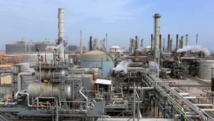 Mina Al-Ahmadi Refinery (Credit: Kuwait National Petroleum Company - File Photo)