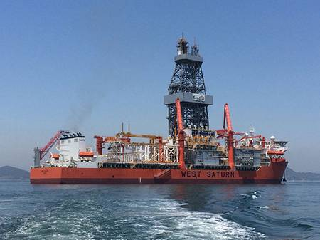 (File photo: Seadrill)