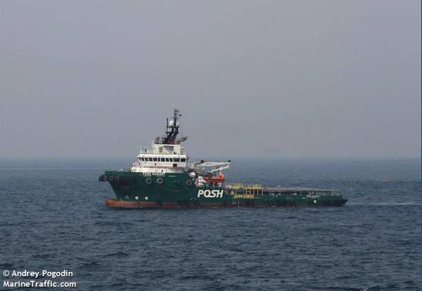 A POSH Offshore vessel - Image by Andrey Pogodin - MarineTraffic