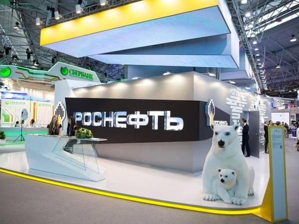Credit: Rosneft