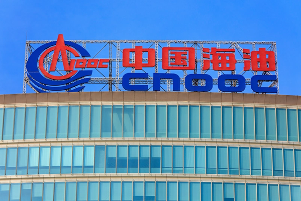 CNOOC HQ in Beijing/Credit; Eagle/AdobeStock
