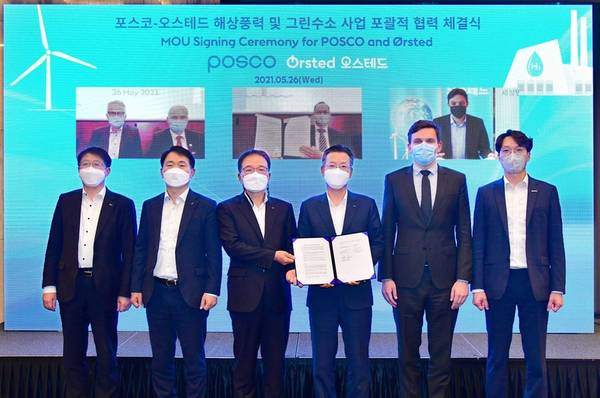 Photo from the virtual ceremony on which POSCO and Ørsted signed the Memorandum of Understanding.