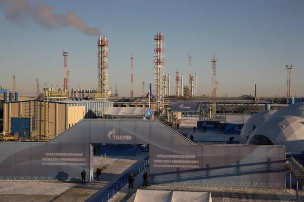 (Photo: Gazprom)
